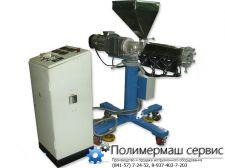 Экструдер ЭПС 20x25