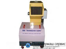 Измельчитель роторный ИРПС-150